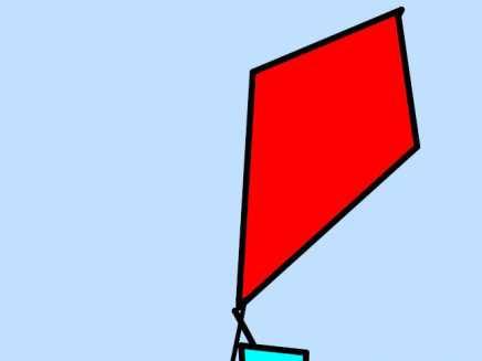 Kite Flight