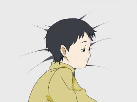Boy In Bed Point Animation